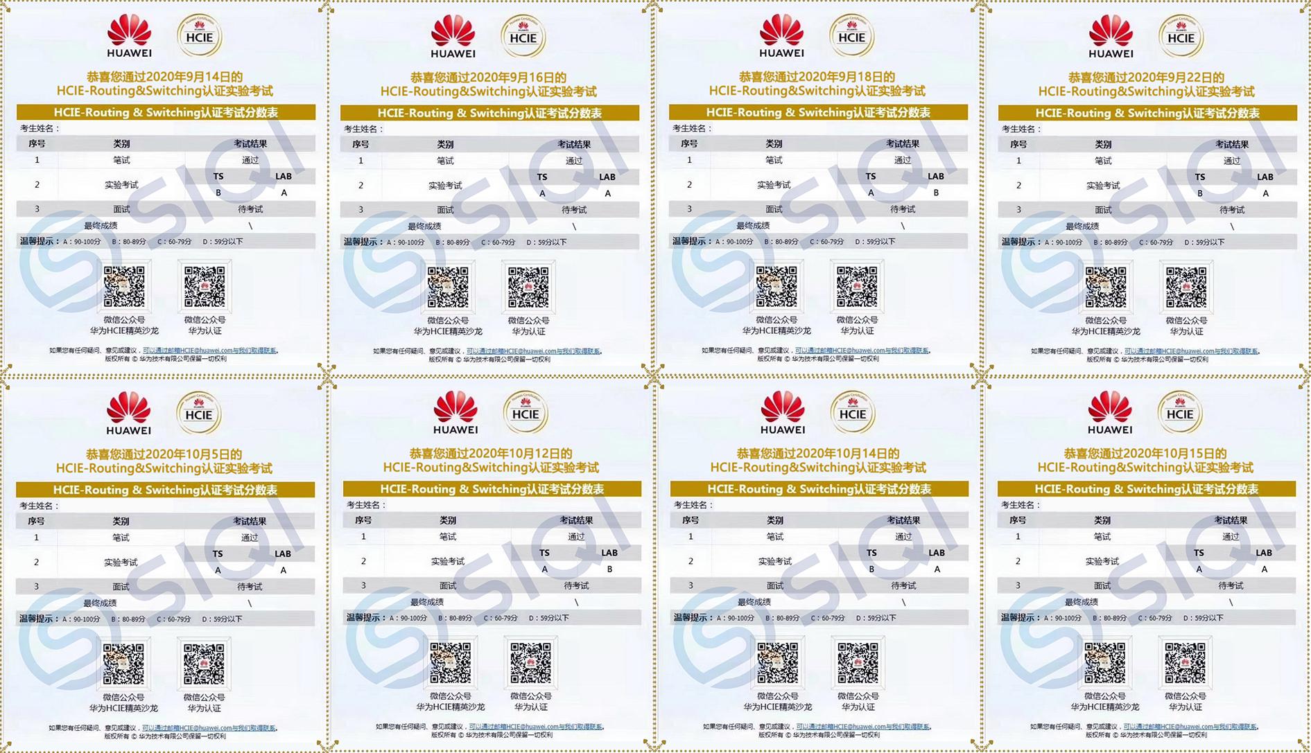 微信图片_20201217150809.jpg
